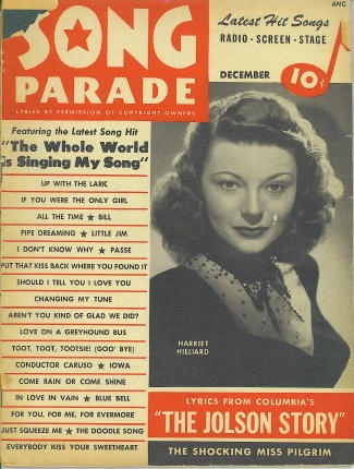 Image for Song Parade