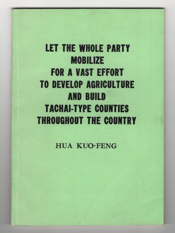 Image for Let the Whole Party Mobilize for a Vast Effort to Develop Agriculture and Build Tachai-Type Counties Throughout the Country