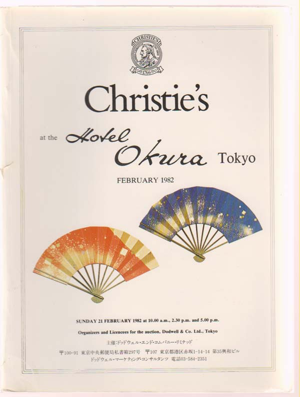 Image for Christie's At the Hotel Okura, Tokyo: February 21, 1982:  Modern Western Paintings, Drawings, Prints, Yohga and Nihonga
