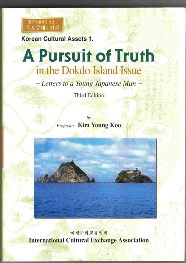 Image for A Pursuit of Truth in the Dokdo Island Issue:  Letters to a Young Japanese Man
