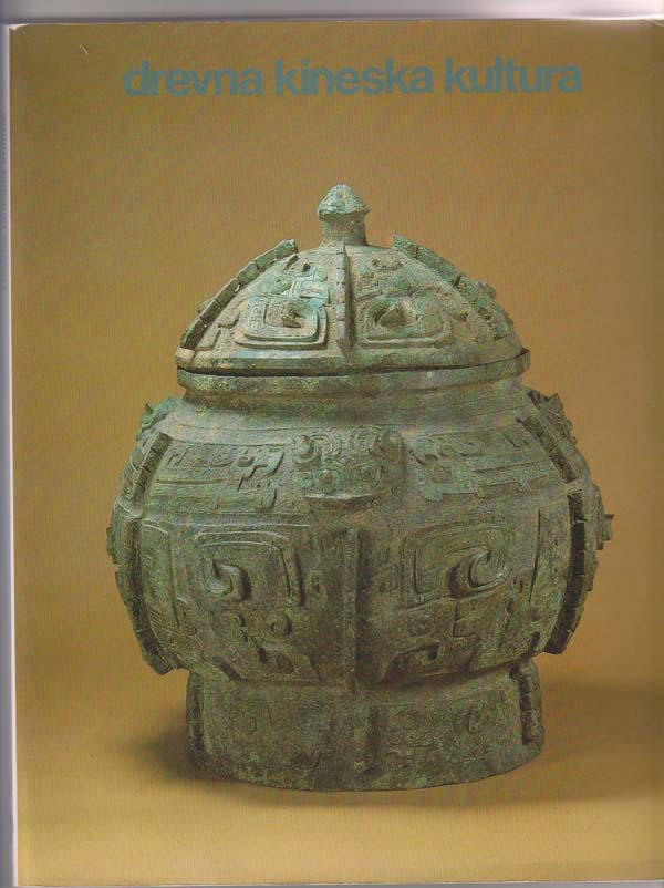 Image for Drevna Kineska Kultura: Kineska Umjetnost I Arheologija Od Neolitika Do Dinastije Tang [Chinese Art and Archaeology from the Neolithic to the Tang Dynasty]