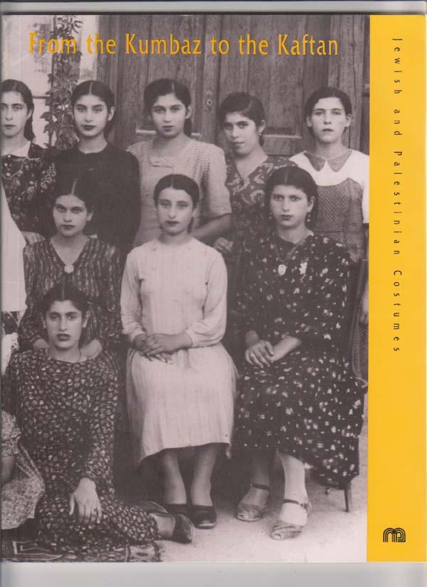 From the Kumbaz to the Kaftan: Jewish and Palestinian Costumes, Benzoor, Nina
