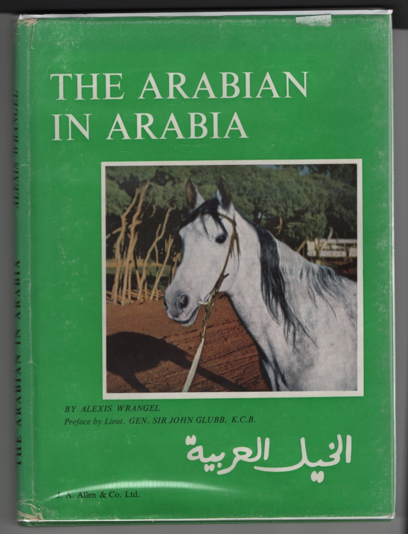 Image for The Arabian in Arabia