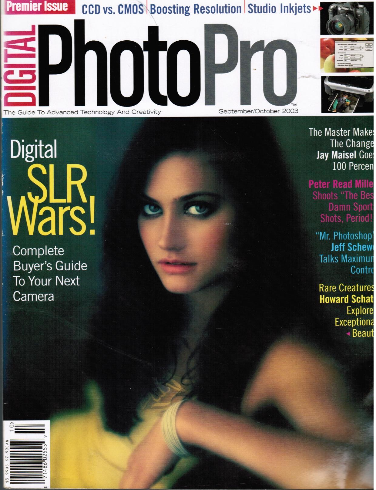 Image for Digital Photopro Magazine: September/October 2003  PREMIER ISSUE Danielle Farrell, cover