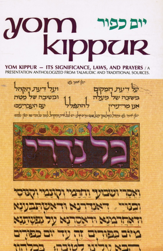 Image for Yom Kippur Reader: Overview, Laws, and Insights Anthologized from Talmudic and Traditional Sources