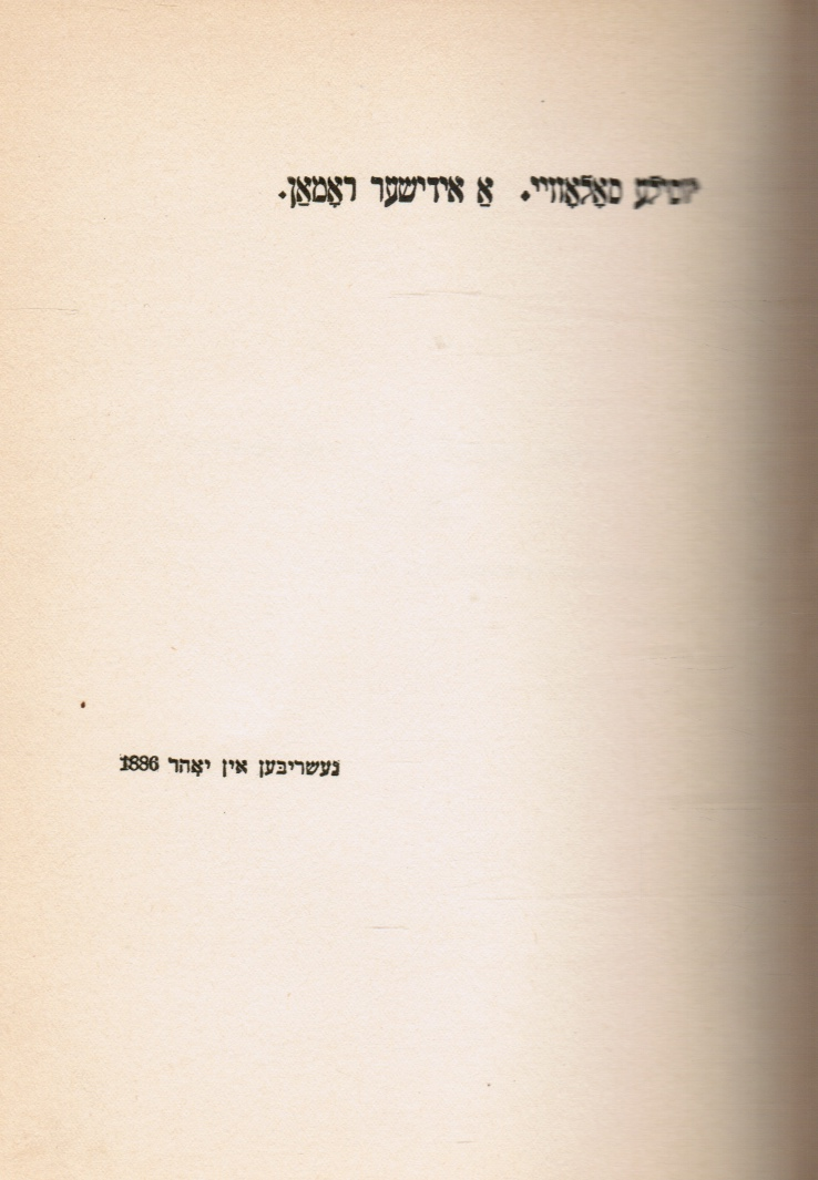 Image for Yosile Solovey: a Idisher Roman (Yosele Solovey)