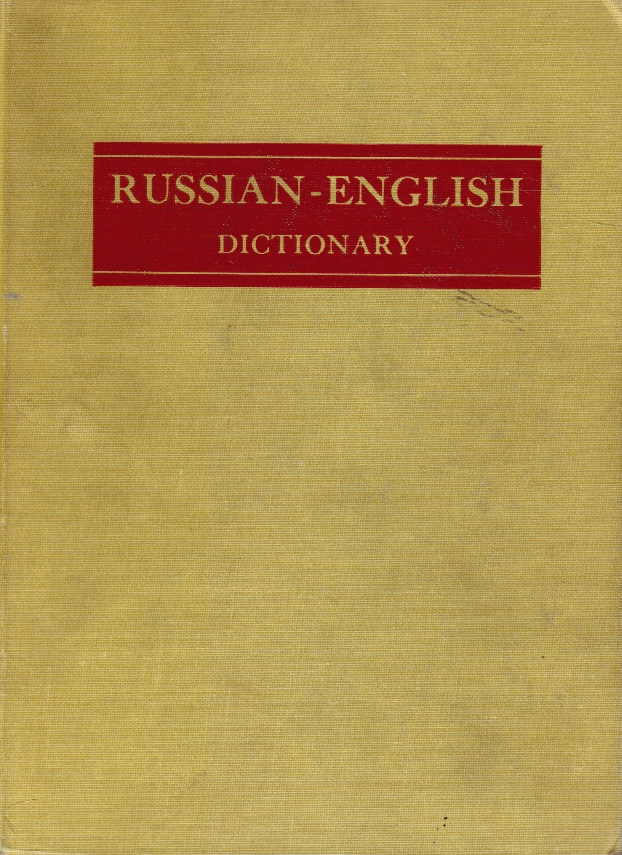 Image for Russian-English Dictionary