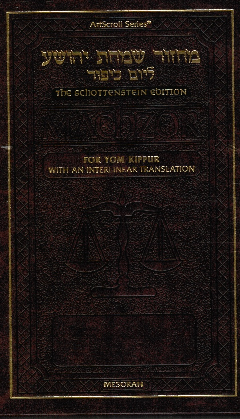 Image for Machzor for Yom Kippur with an Interlinear Translation - Nusach Sefard