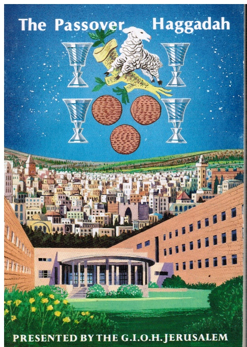 Image for Passover Haggadah