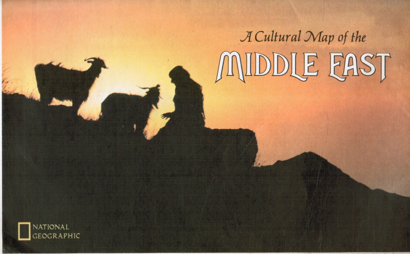 Image for A Cultural Map of the Middle East