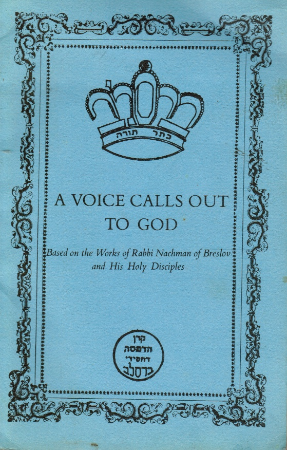 Image for A Voice Calls out to God