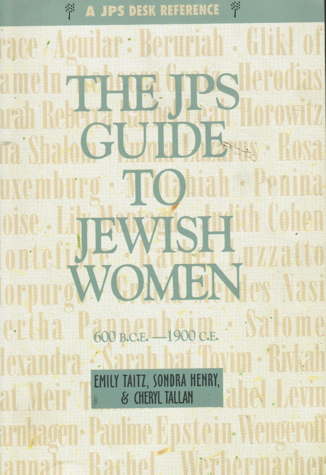 Image for JPS Guide to Jewish Women 600 BCE-1900 CE