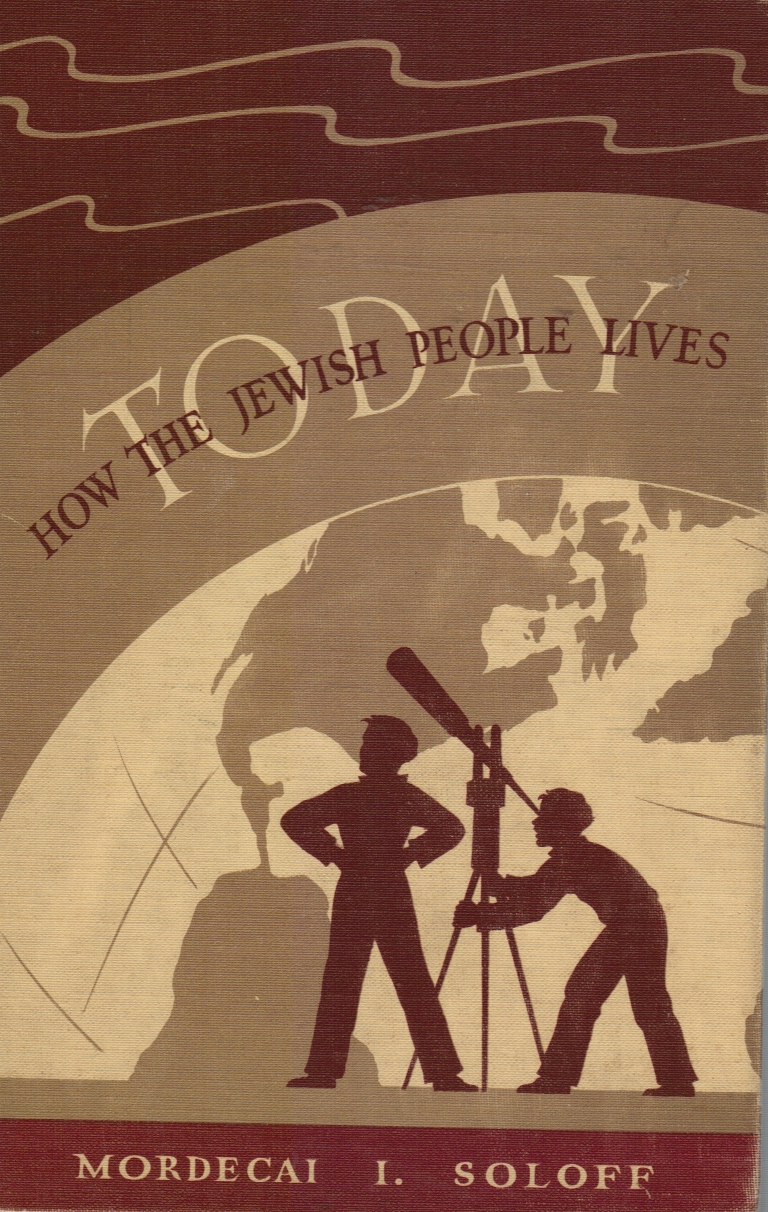 Image for How the Jewish People Lives Today