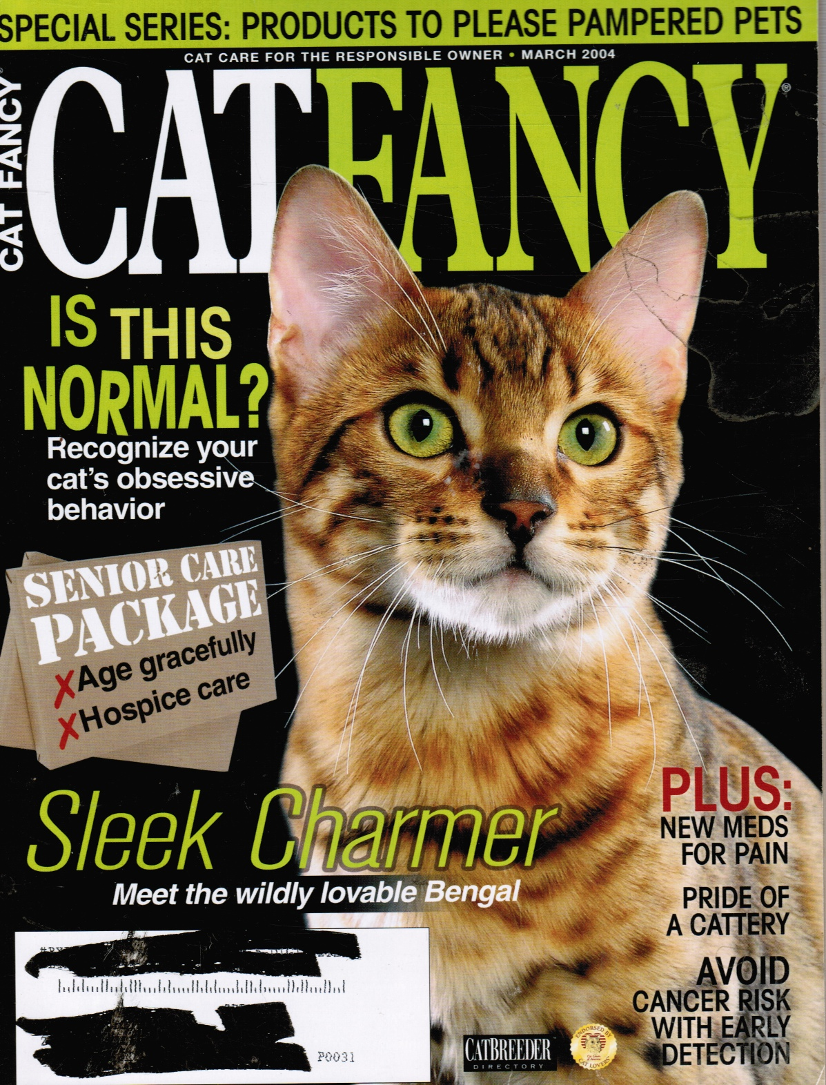 Image for CAT FANCY MAGAZINE: March 2004