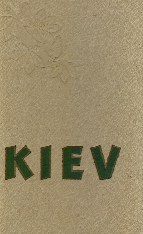 Image for Kiev: Concise Guide-Book