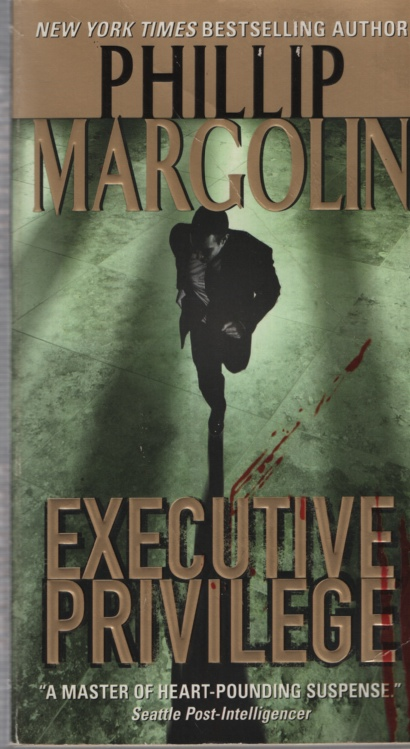 Image for EXECUTIVE PRIVILEGE [TALL PB]