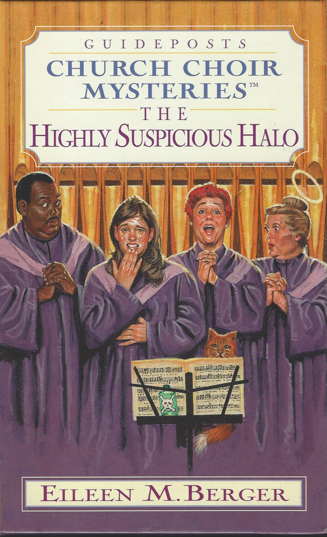 Image for THE HIGHLY SUSPICIOUS HALO