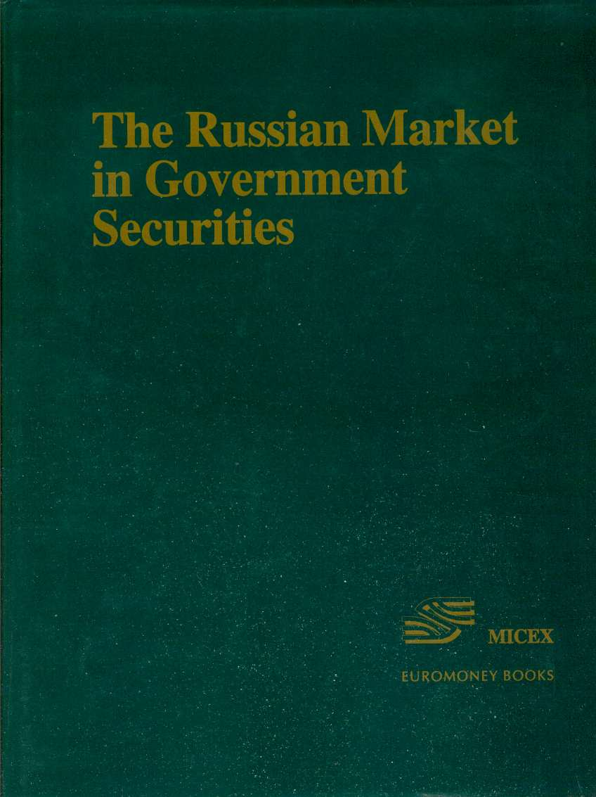 THE RUSSIAN MARKET IN GOVERNMENT SECURITIES, Alekseyev, M. U. ; General editor