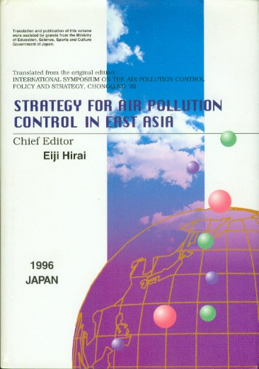 Image for STRATEGY FOR AIR POLLUTION CONTROL IN EAST ASIA