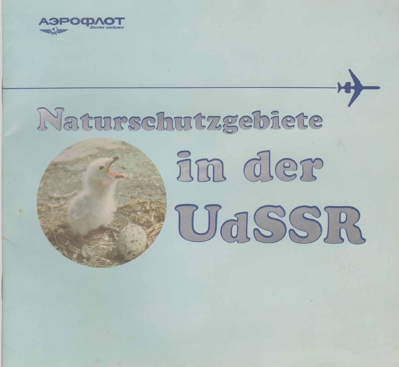 NATURSCHUTZGEBIETE IN DER USSR, Aeroflot