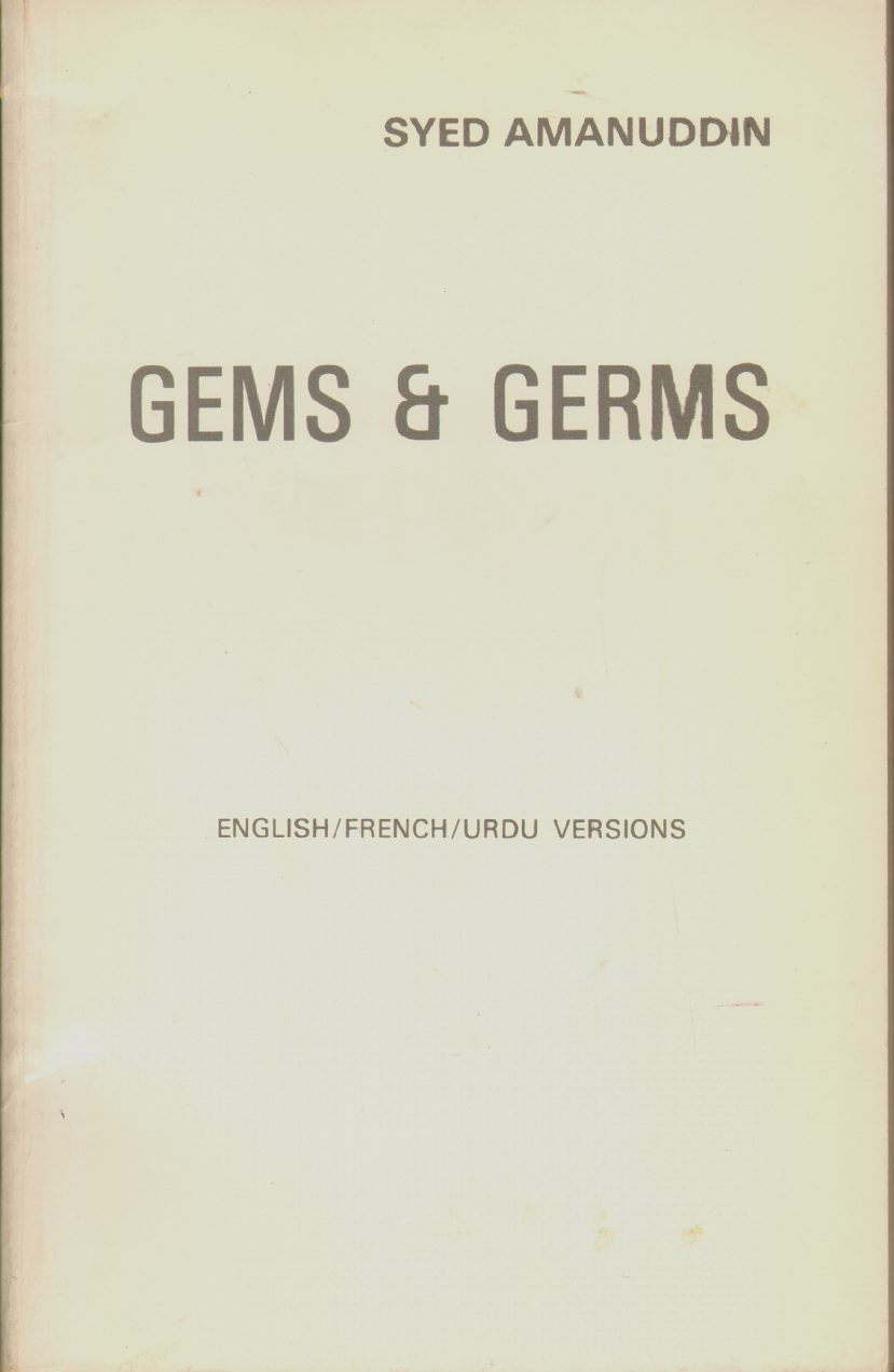 GEMS & GERMS English/French/Urdu Versions, Amanuddin, Syed