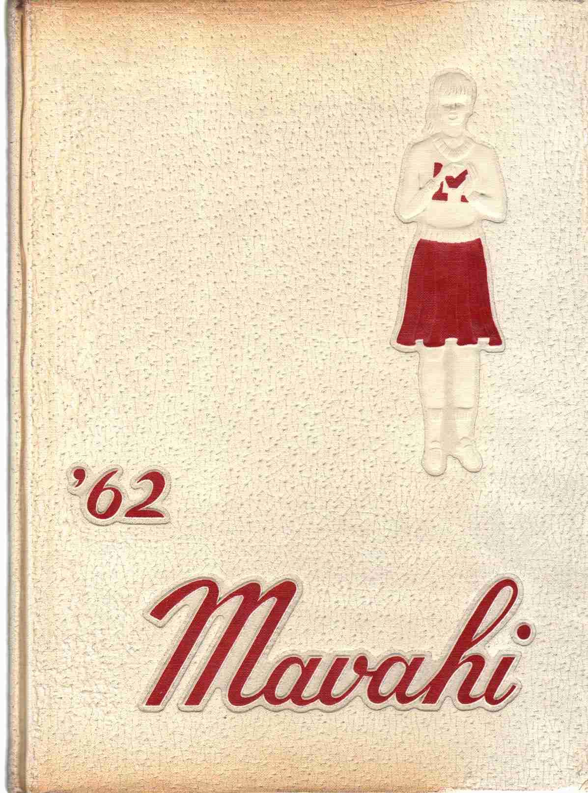 Image for THE 1962 MAVAHI Martinsville High School Yearbook Martinsville, Virginia