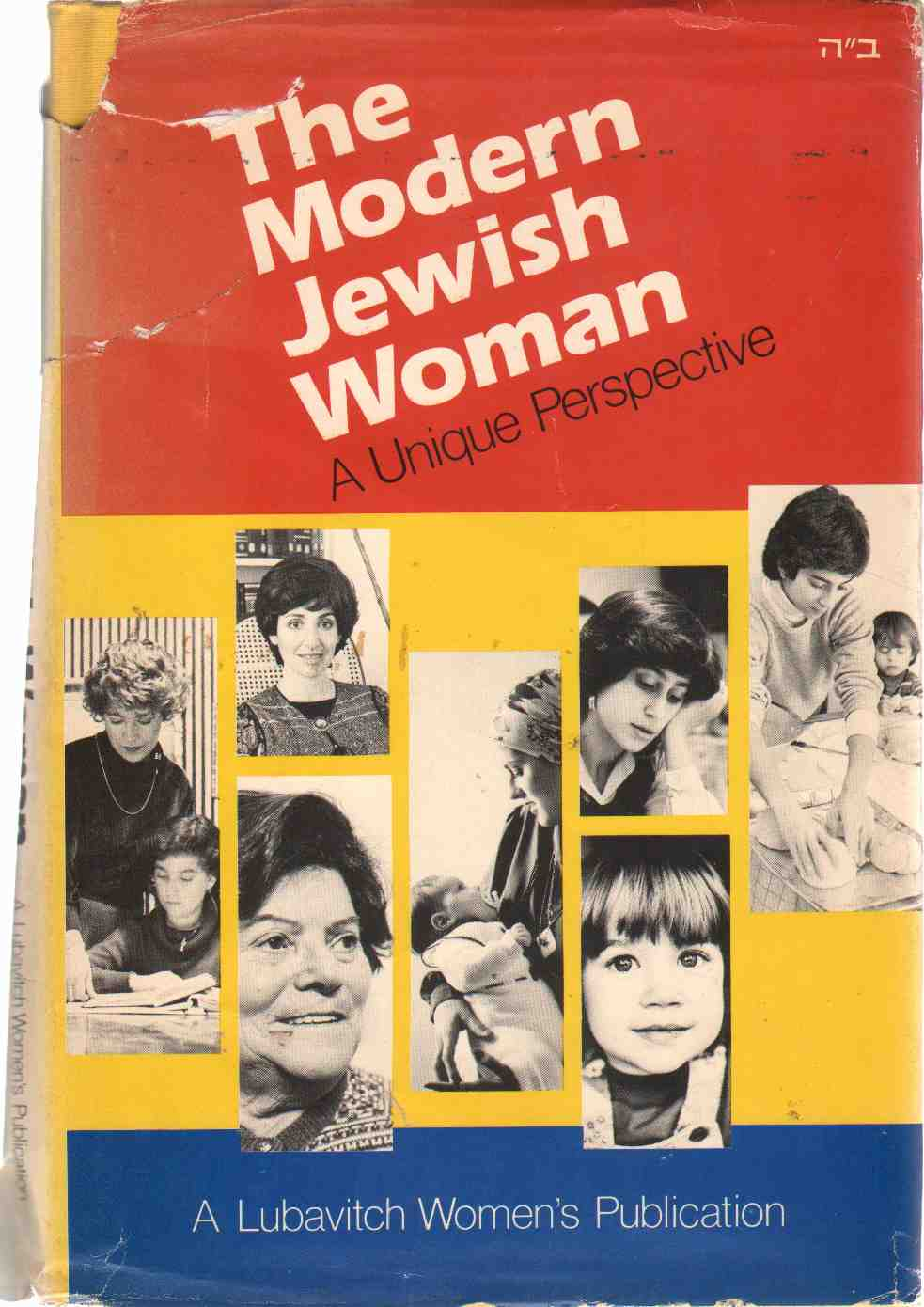 THE MODERN JEWISH WOMAN A Unique Perspective, A Lubavitch Womens Publication