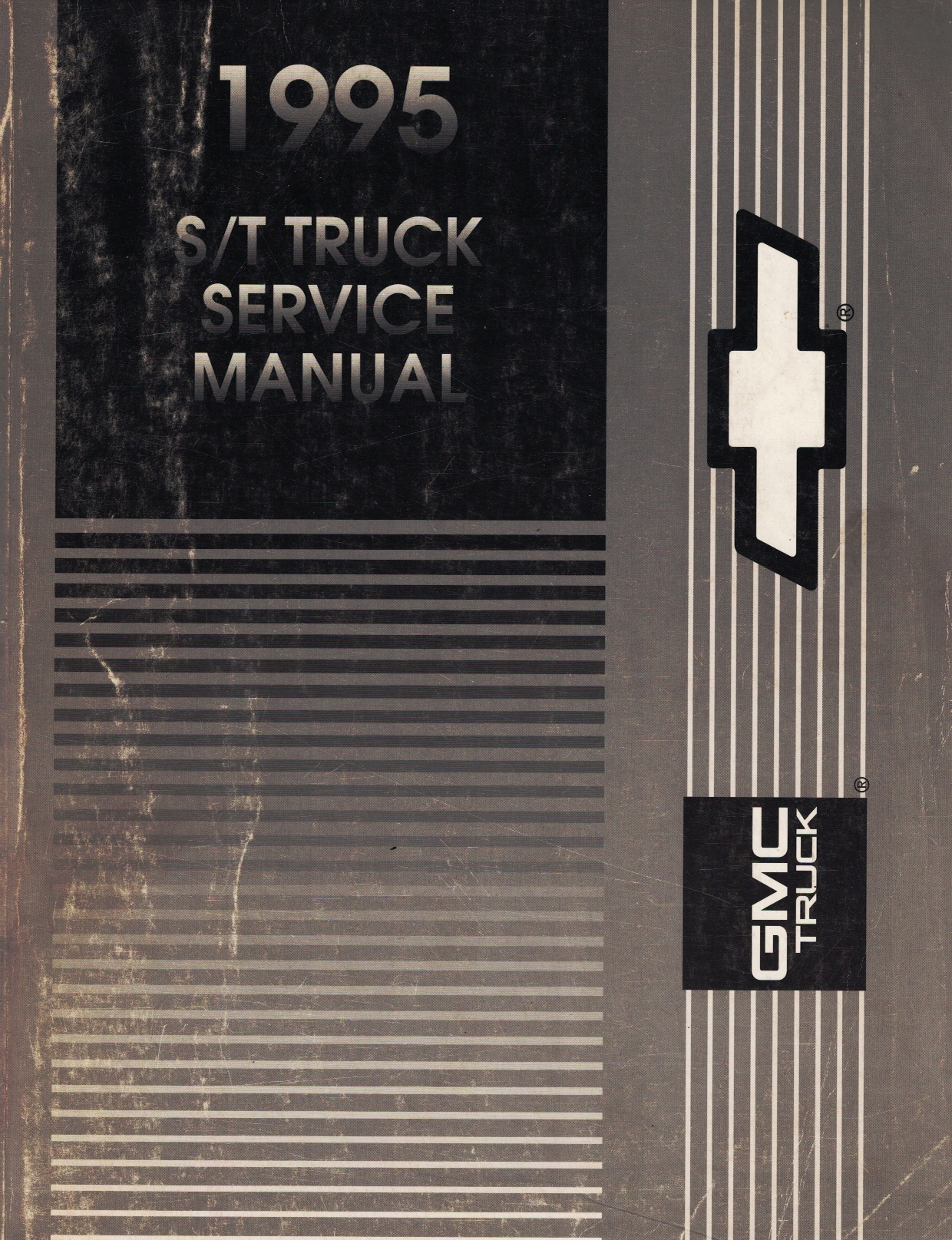 Image for 1995 Chevrolet, GMC Truck - S/T Truck Service Manual (Preliminary) - 3 volume set [S-10]