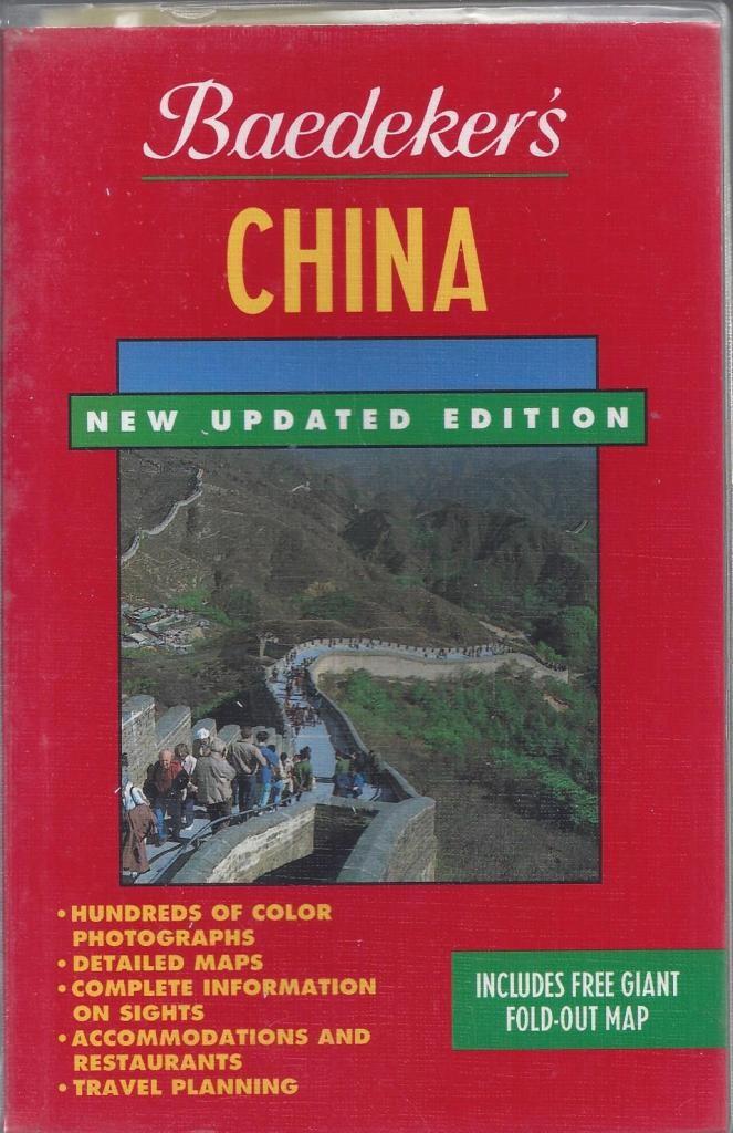Baedeker China, Baedeker, Jarrold & Jarrold Publishing