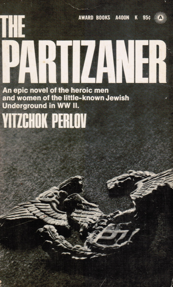 Image for The Partizaner
