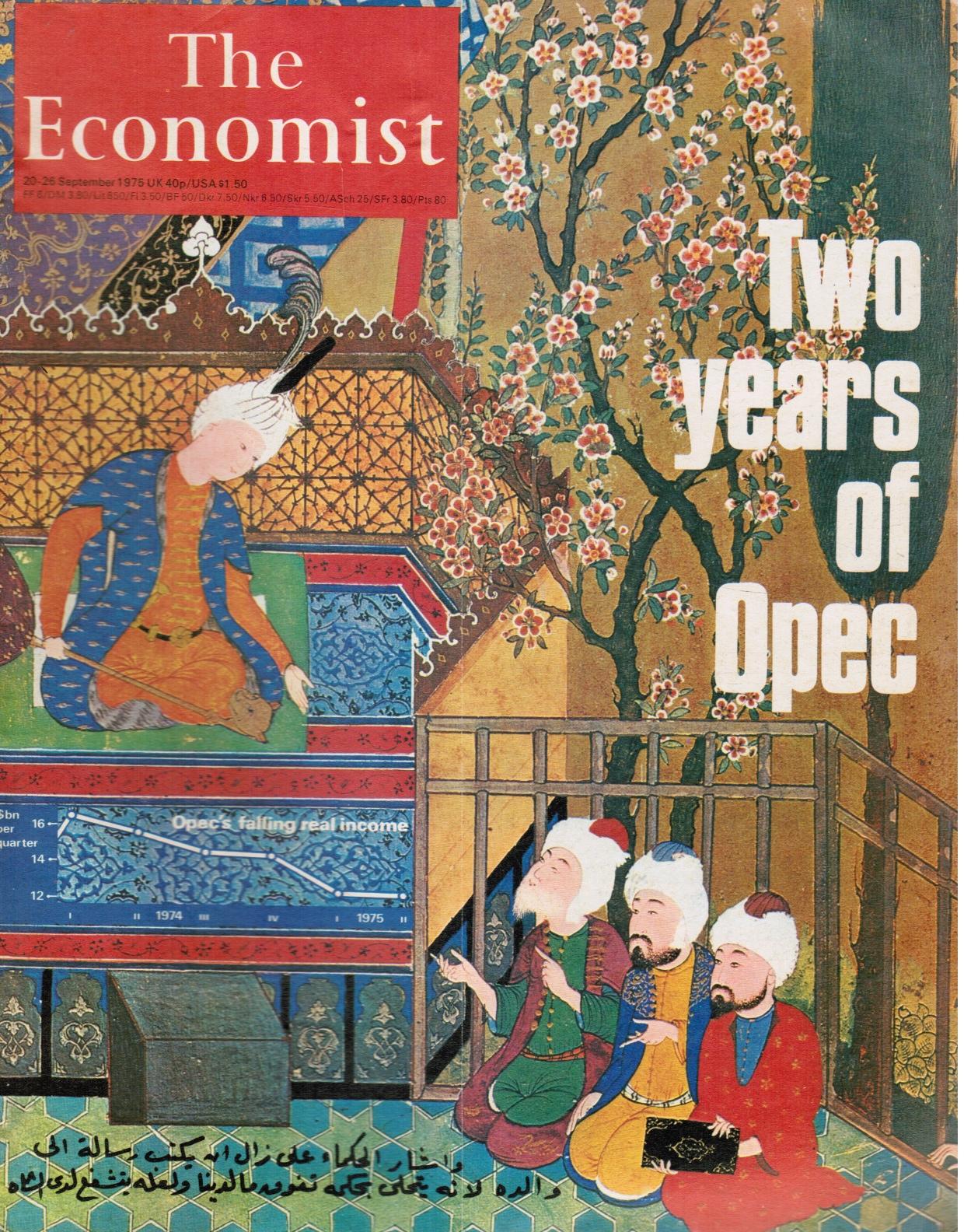 Image for The Economist : 20-26 September 1975