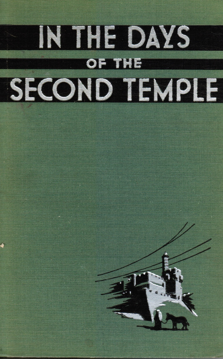 Image for In the Days of the Second Temple