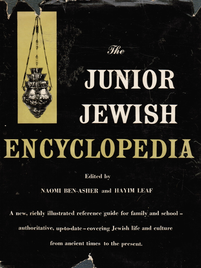 Image for The Junior Jewish Encyclopedia