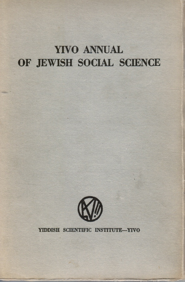 Image for YIVO Annual of Jewish Social Science: Volume 1
