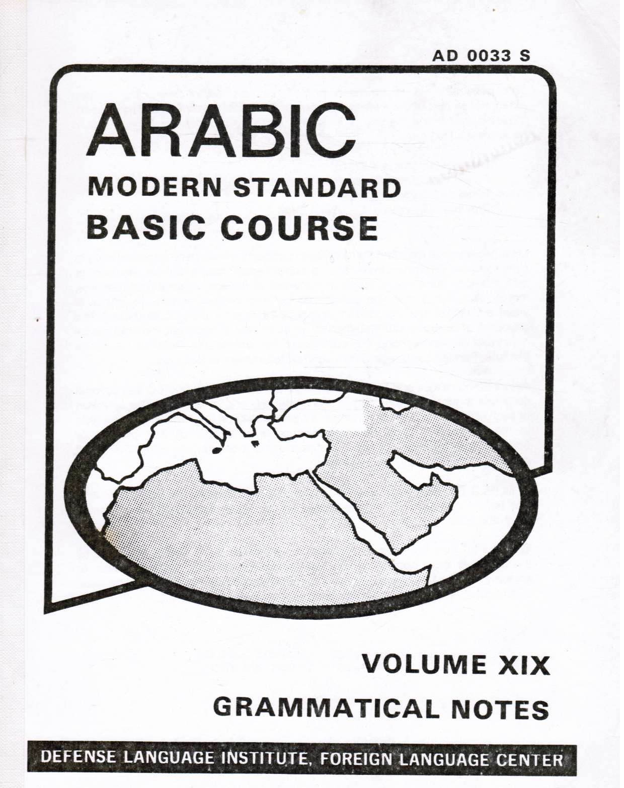 Image for Arabic Basic Course: (Set of 4 Books)