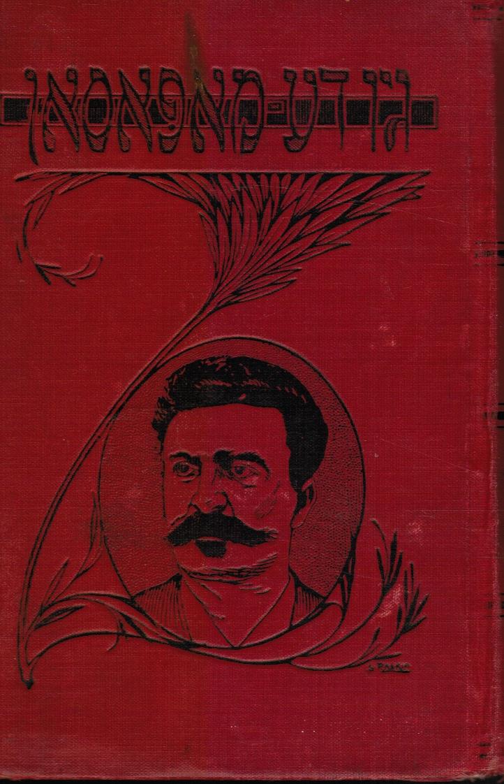 Image for Gezamelte Werk: Giju De Mopason, Iberzetzt Fun Leon Kobrin, 10 Guy De Mauppasant: Gezamelte Verk, Vol 10