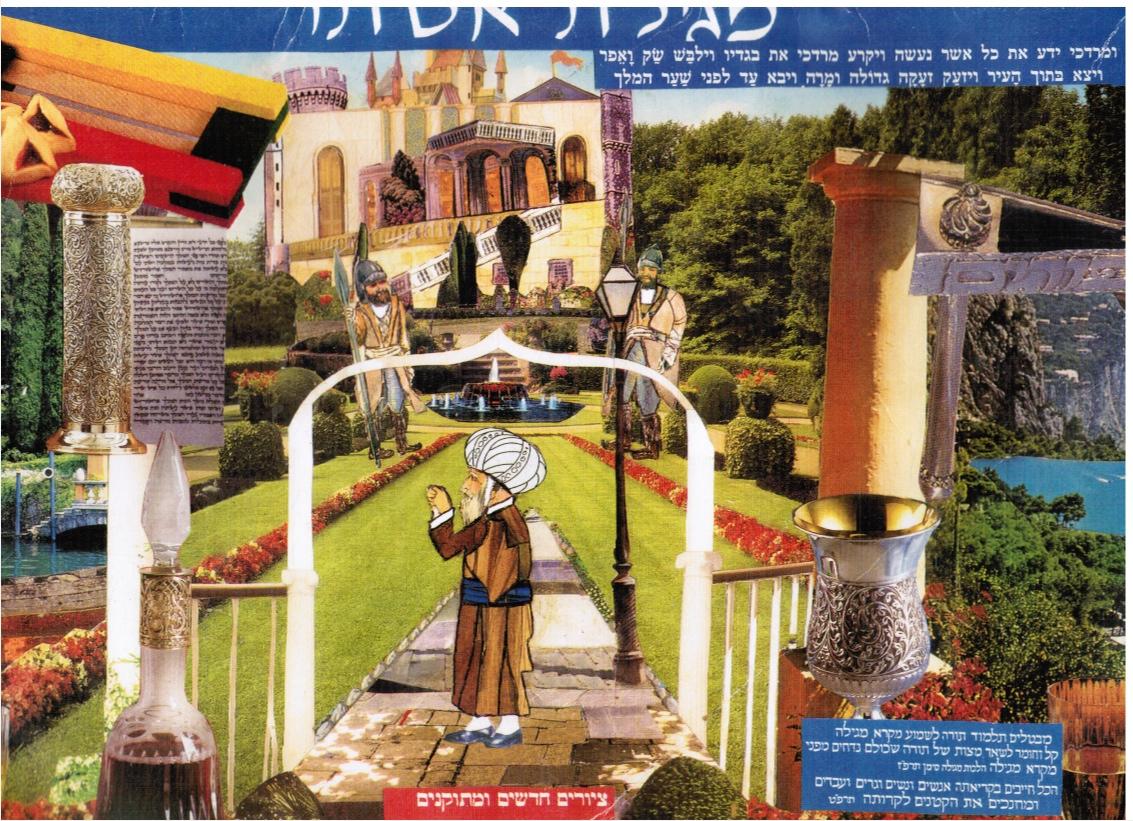 Image for Kuntres Hinukh Ha-Yeladim Tsiyurim : Purim