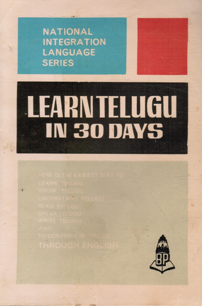 Image for Learn Telugu in 30 Days