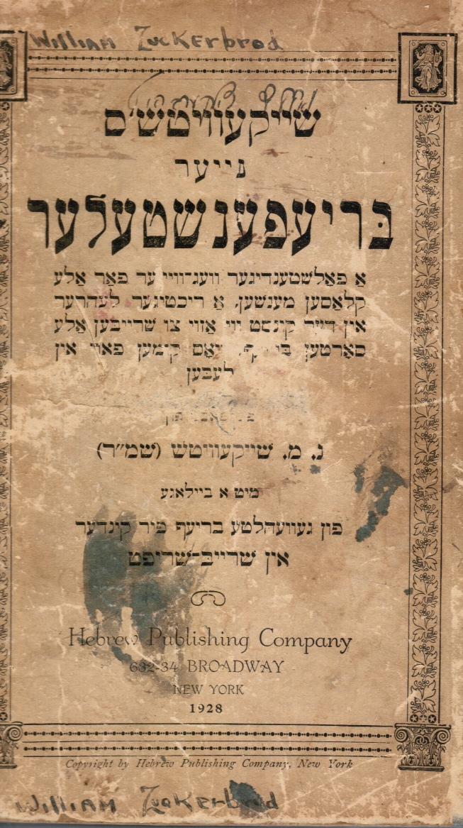 Image for Sheykevitsh'es Nayer Briefenshteler: a Falshtendiger Veg-Vayzer Far Ale Klasen Menshen
