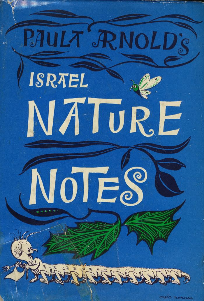 Image for Israel nature notes