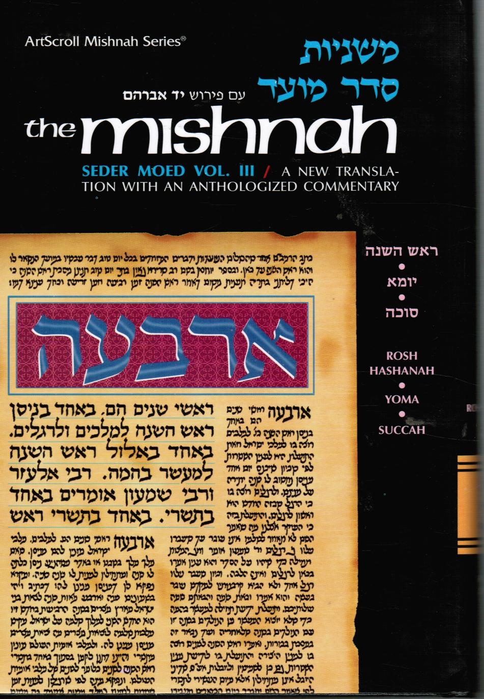 Image for Seder Moed Vol III: Rosh Hashana/yoma/succah