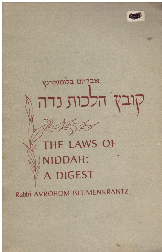 Image for The Laws of Niddah - a Digest