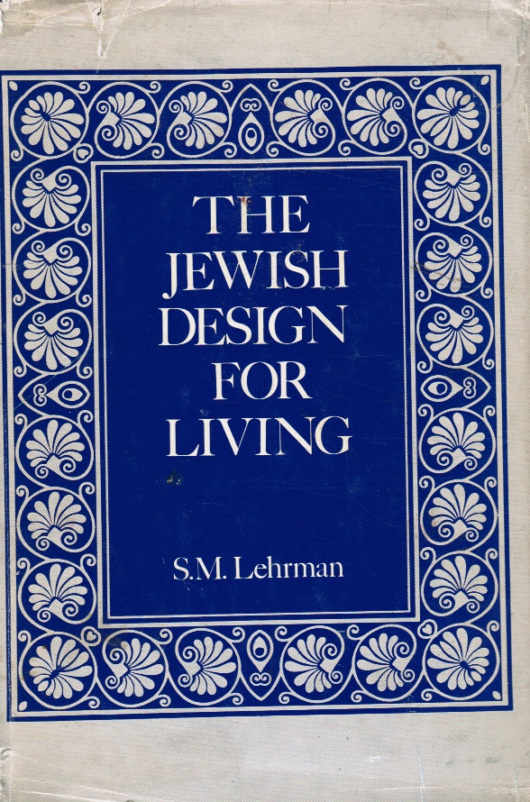 Image for The Jewish Design for Living