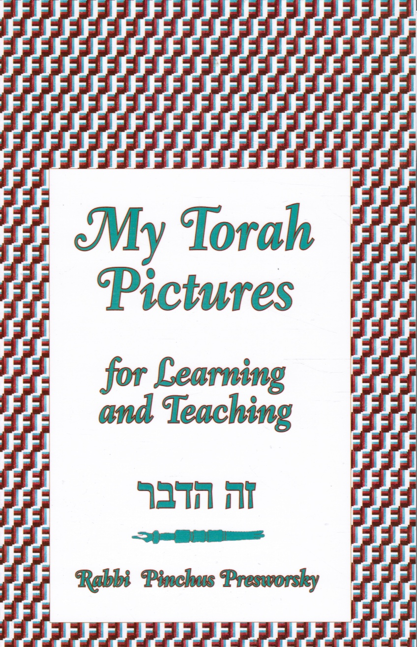 Image for My Torah Pictures for Learning and Teaching