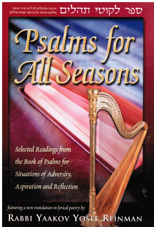 Image for Psalms for all Seasons