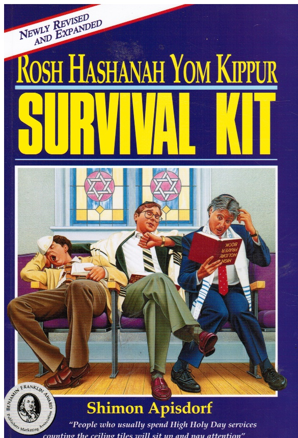 Image for Rosh Hashanah Yom Kippur Survival Kit