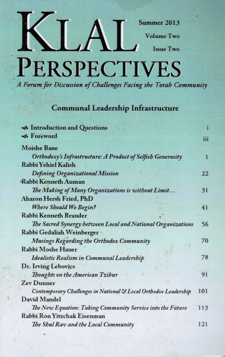 Image for KLAL Perspectives: Summer 2013, Volume Two, Issue Two