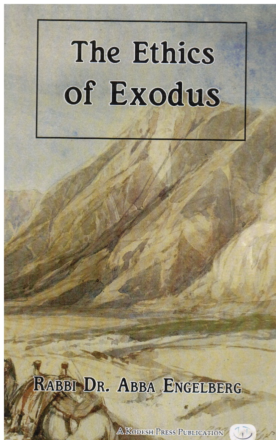 Image for The Ethics of Exodus
