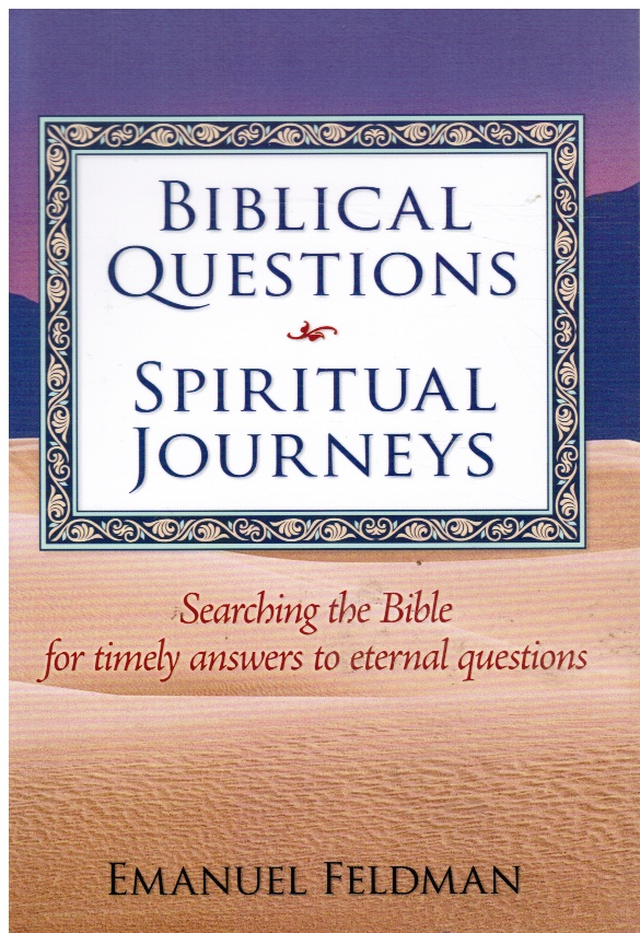 Image for Biblical Questions, Spiritual Journeys