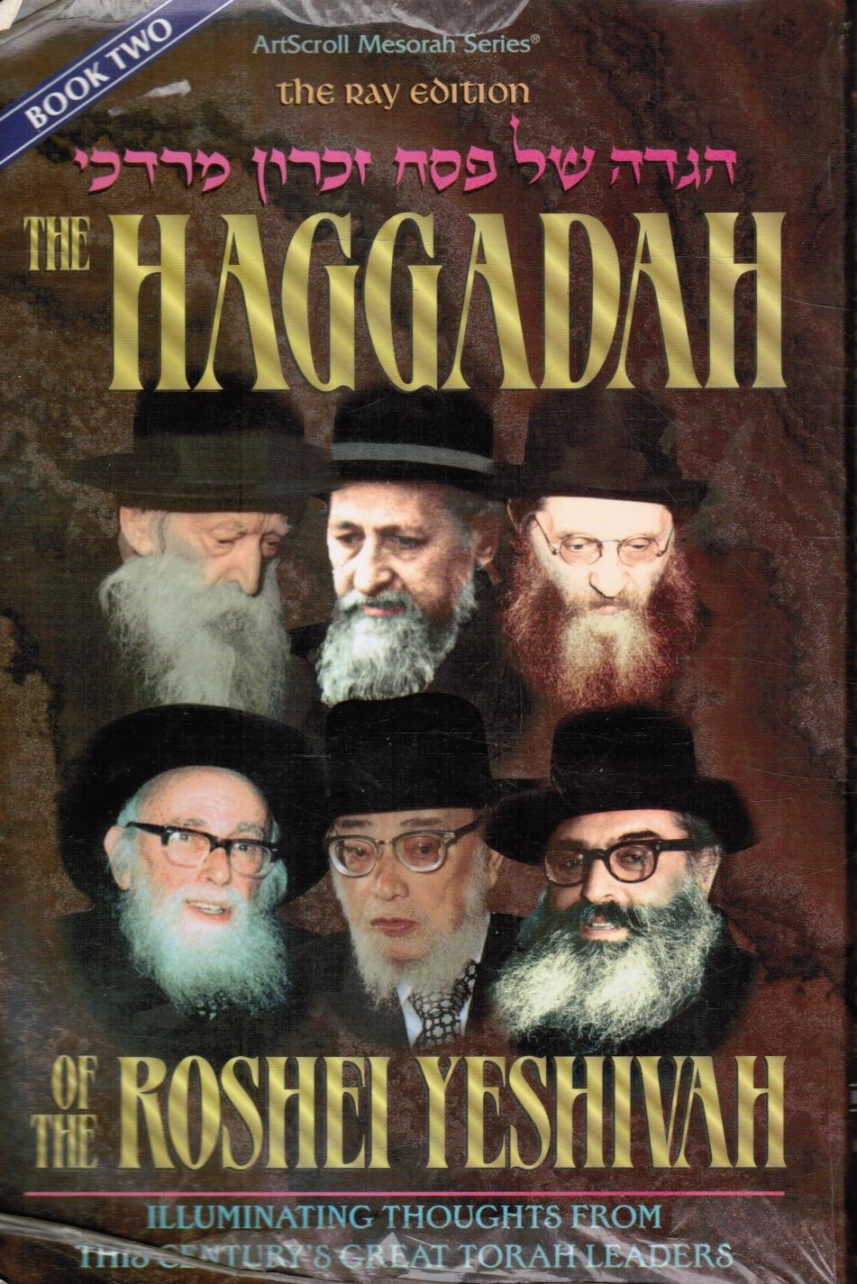 Image for Haggadah of the Roshei Yeshiva : Book 2